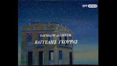 ΑΣΤΡΟΦΕΓΓΙΑ_ΕΠ016