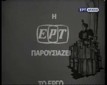 ΛΩΞΑΝΤΡΑ EΠ014