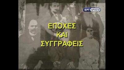 Μ ΚΑΡΑΓΑΤΣΗΣ