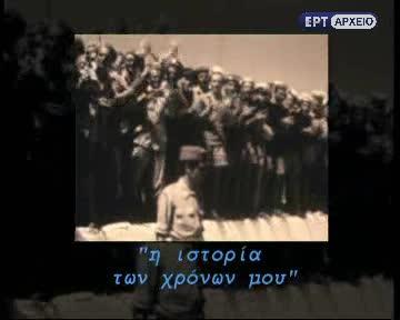 ΖΟΥΖΟΥ ΝΙΚΟΛΟΥΔΗ 1951