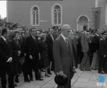 Εορτασμός του Αγίου Ανδρέα στην Πάτρα παρουσία του Πρωθυπουργού Κωνσταντίνου Καραμανλή.