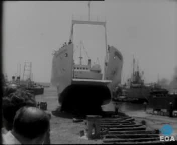 Καθέλκυση επιβατηγού οχηματαγωγού πλοίου της ιταλικής εταιρείας «Τούριστ Φέρρυ Μπόουτ ΣΠΑ» στα ναυπηγεία Περάματος