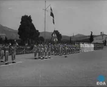 Ορκωμοσία εφέδρων Ανθυποσμηναγών στην αεροπορική βάση Τατοΐου παρουσία του Πρωθυπουργού Κωνσταντίνου Καραμανλή