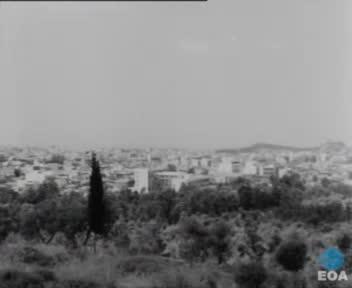 Θεμελίωση της Πανεπιστημιούπολης Αθηνών από τον Πρωθυπουργό Γεώργιο Παπαδόπουλο