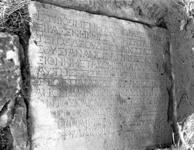 Funerary text for ?Soteira