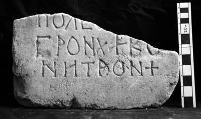 Panel fragment: funerary