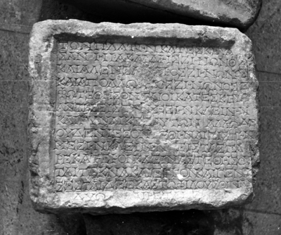 Funerary inscription for Heraklides, Alexandros, and Apollonios, sons of Zenon