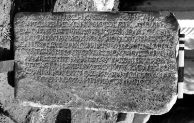 Funerary inscription for Chrezimos son of Hermias