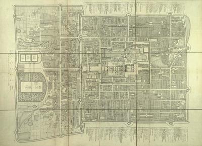 Grundplan und Beschreibung der Stadt Peking nebst Bemerkungen über die Anlage der chinesischen Gärten