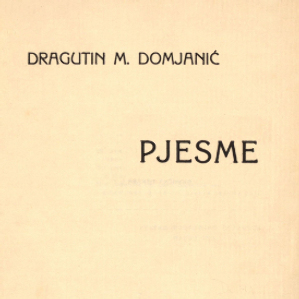 Omnia Dragutin Domjanic