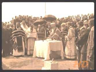 Polaganje kamena temeljca Bogoslovije Sv. Save