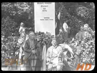 Otkrivanje spomenika doktoru Rajsu u Topčideru