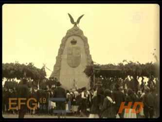 Otkrivanje spomen ploće borcima Cerske bitke u Tekerišu