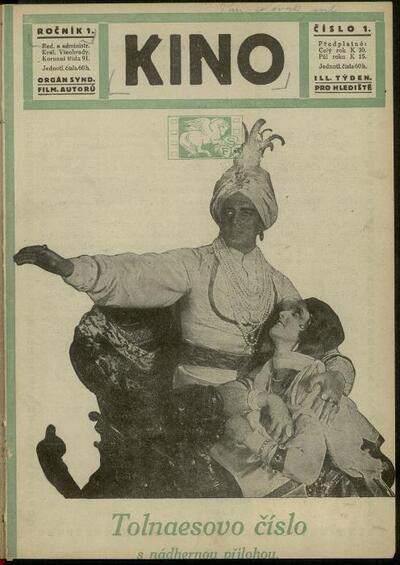 Kino 1/1919