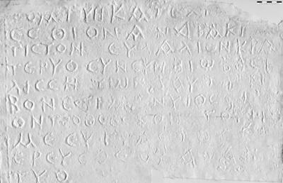 MAMA XI 211 (Axylon)