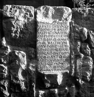 MAMA XI 39 (Eumeneia)