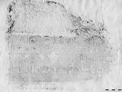 MAMA XI 53 (Eumeneia)