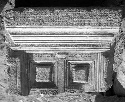 MAMA XI 139 (Pentapolis)