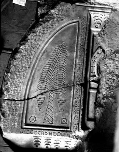 MAMA XI 169 (Kidyessos)