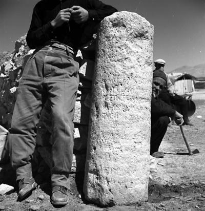 MAMA XI 296 (Konya)