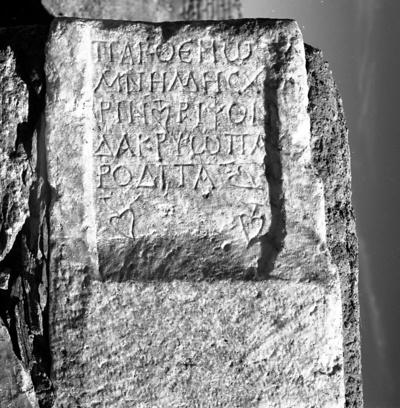 MAMA XI 286 (Northern Lykaonia)