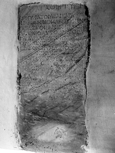 MAMA XI 90 (Traianopolis)