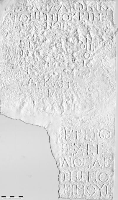 MAMA XI 47 (Eumeneia)