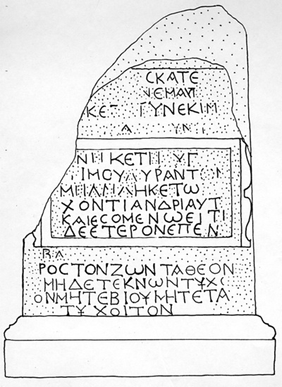 MAMA XI 40 (Eumeneia)