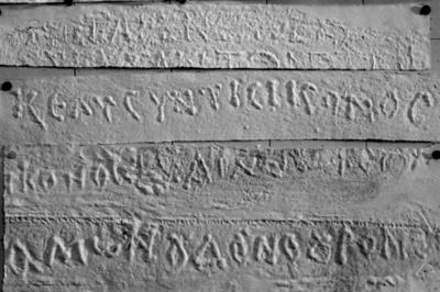 MAMA XI 64 (Dionysopolis)
