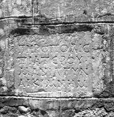 MAMA XI 265 (Laodikeia)