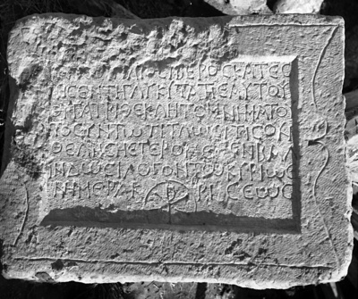 MAMA XI 274 (Laodikeia)