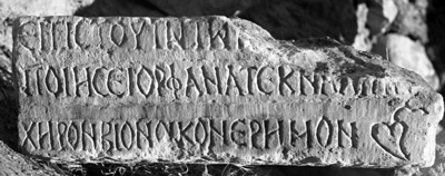 MAMA XI 269 (Laodikeia)