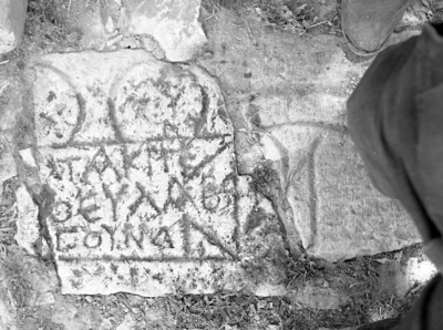 MAMA XI 385 (Southern Lykaonia)