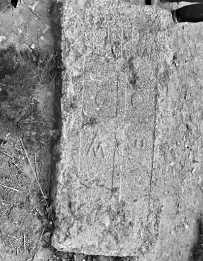 MAMA XI 381 (Southern Lykaonia)