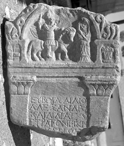 MAMA XI 257 (Laodikeia)