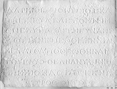 MAMA XI 126 (Akmoneia)