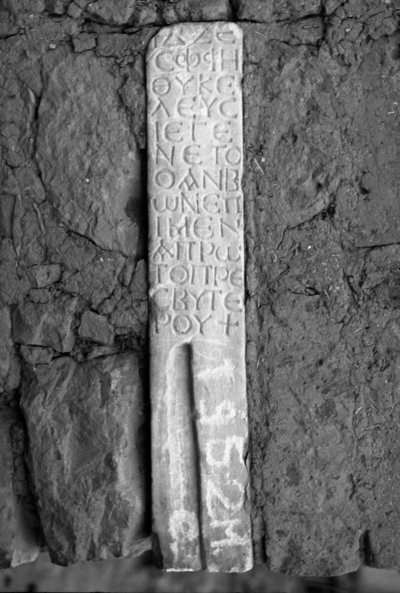 MAMA XI 113 (Akmoneia)