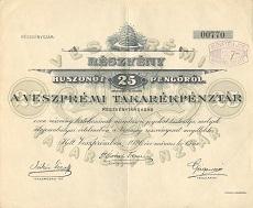 A Veszprémi Takarékpénztár Rt. részvénye 25 pengőről