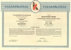 A Zalakerámia Rt. részvénye 1000 forint értékben