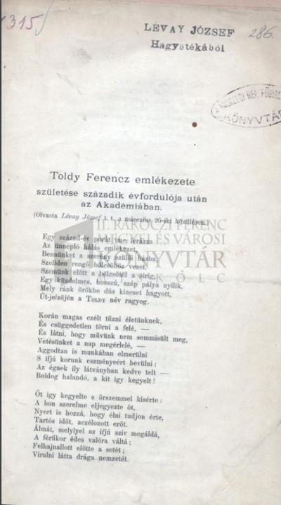 Toldy Ferencz emlékezete születése századik évfordulója után az Akadémiában