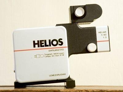 Lemezárugyár Helios Diafilmveítő TYP G080