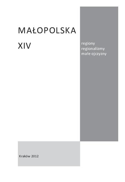 Małopolska. T. 14 (2012)