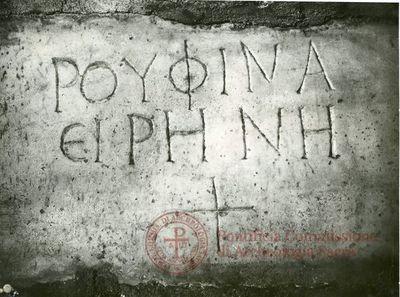 Inscription from Rome, Crypta s.Cornelii - ICVR IV, 9499