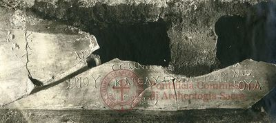 Inscription from Rome, Coem. Domitillae pars inferior - ICVR III, 7166.2