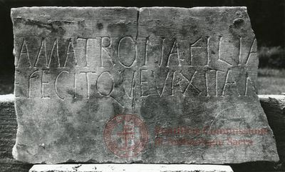 Inscription from Rome, Coem. Iordanorum - ICVR IX, 24448