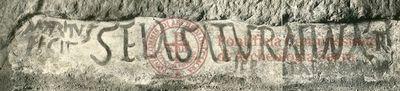 Inscription from Rome, Pars infima coem. Pamphili - ICVR X, 26435
