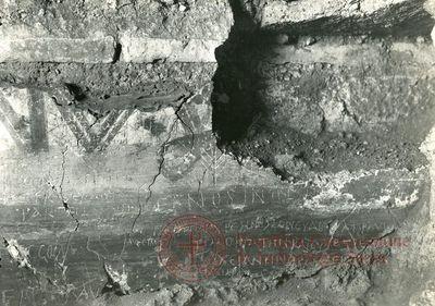 Inscription from Rome, Memoria Apostolorum ad Catacumbas - ICVR V, 13069