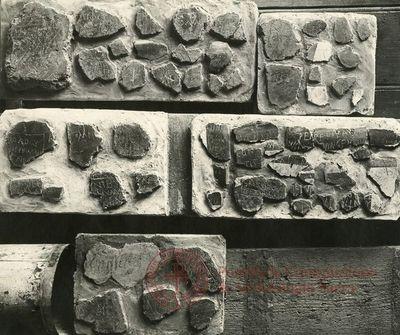 Inscription from Rome, Memoria Apostolorum ad Catacumbas - ICVR V, 13084.a2