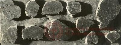 Inscription from Rome, Memoria Apostolorum ad Catacumbas - ICVR V, 12936.b