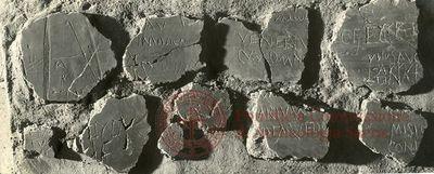 Inscription from Rome, Memoria Apostolorum ad Catacumbas - ICVR V, 13022.a